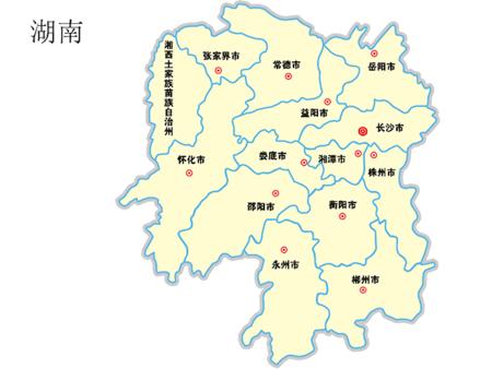 湖南.png