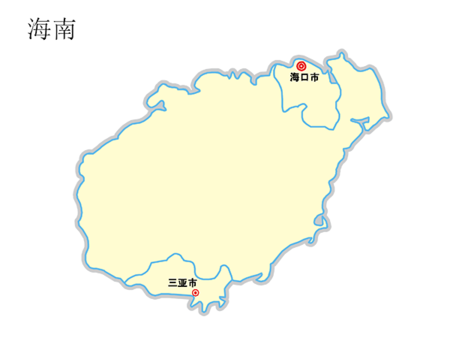 海南.png