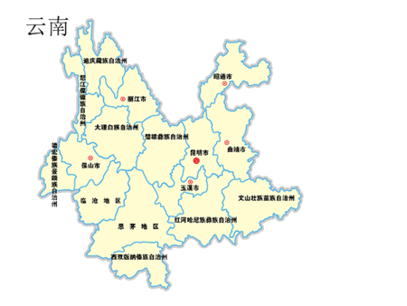 云南.png