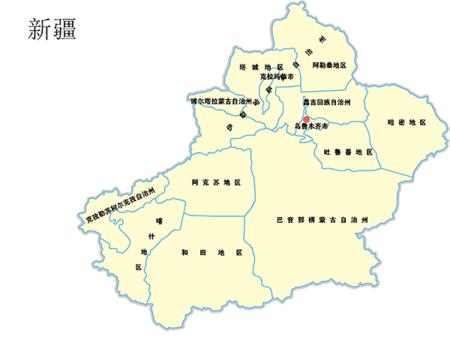 新疆.png