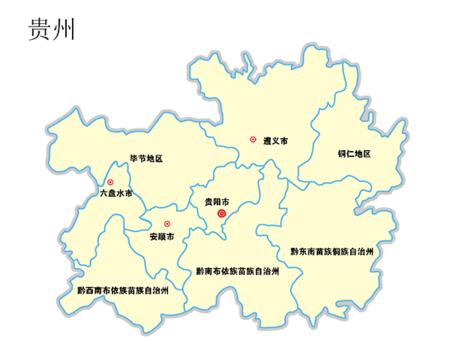 贵州.png